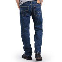 Levi's Mens 505 Straight Regular Fit Light Blue Denim Jeans, 36x30